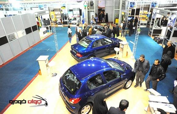 نمایشگاه صنعت خودرو اصفهان