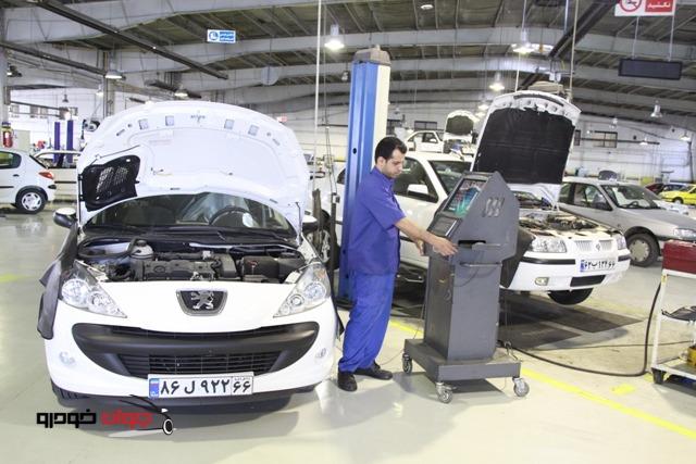 خدمات پس از فروش ایران خودرو-ایساکو