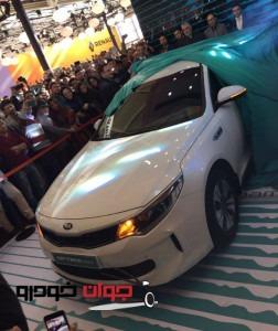کیا اپتیما هیبرید_رونمایی_نمایشگاه خودرو تهران