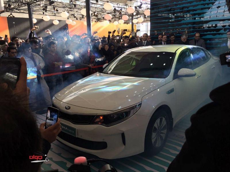 کیا اپتیما هیبرید_نمایشگاه خودرو تهران