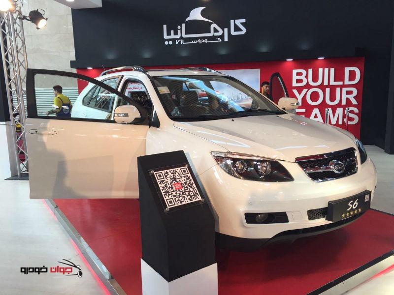 BYD s6_نمایشگاه خودرو تهران_کارمانیا