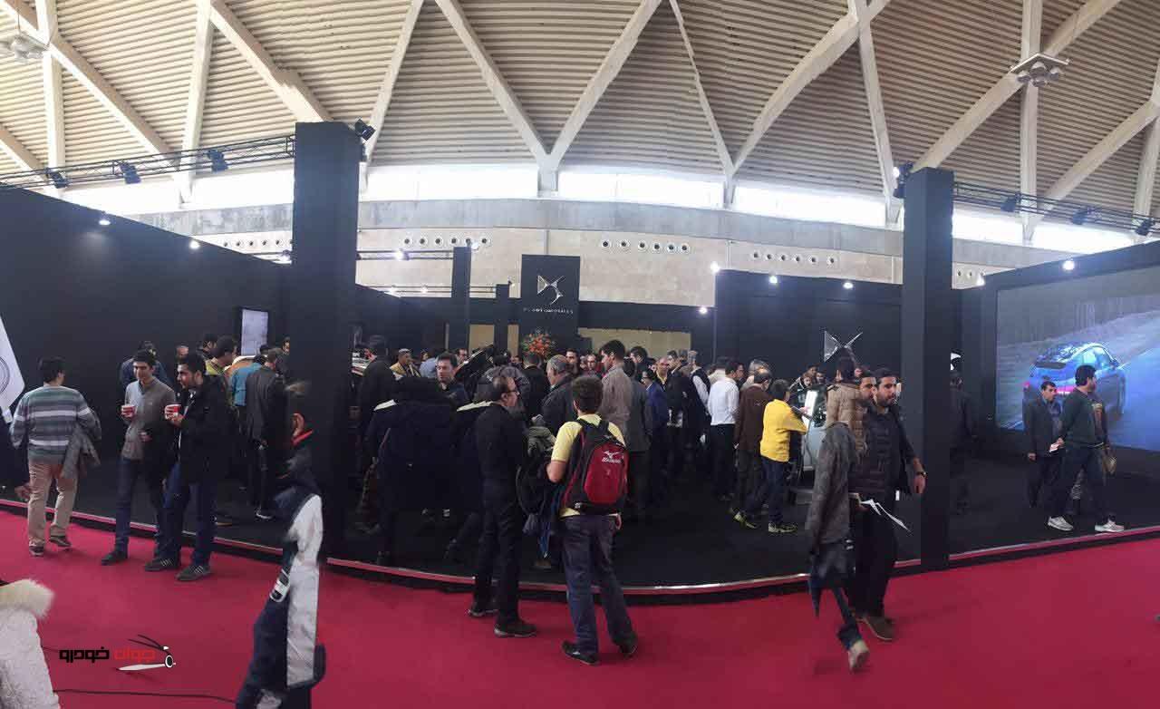 دی اس_نمایشگاه خودرو تهران