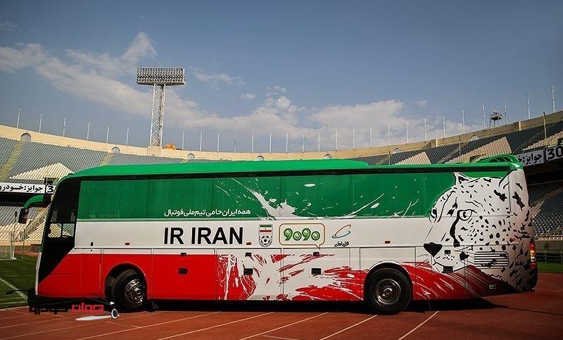 اتوبوس تیم ملی فوتبال ایران