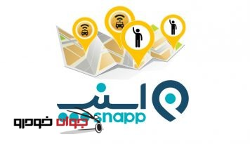 اسنپ-تاکسی آنلاین