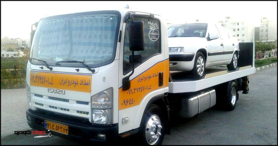 امداد خودرو-خودروبر