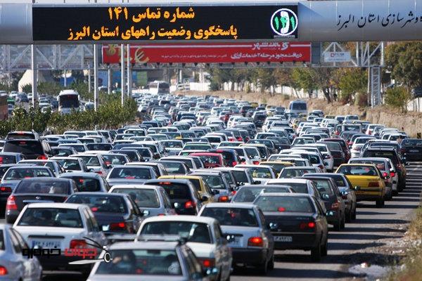 ترافیک اتوبان تهران کرج