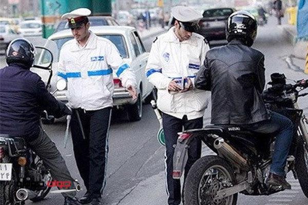 جریمه موتورسیکلت