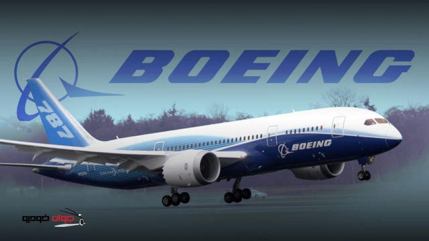 هواپیما-بوئینگ