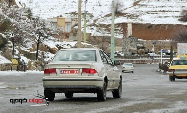 خودرو دولتی