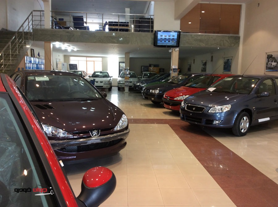 شرایط فروش خودرو-پیش فروش خودرو