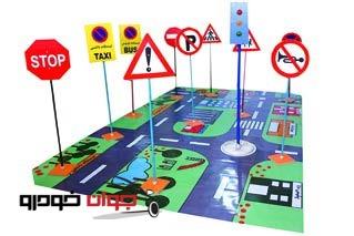 قوانین راهنمایی و رانندگی