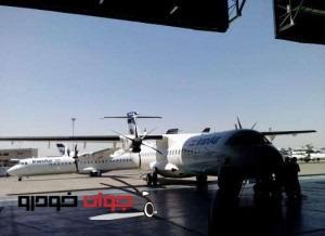 هواپیما art-1