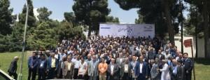 گردهمایی سالیانه گروه بهمن