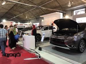 آرین موتور-نمایشگاه خودرو کرج