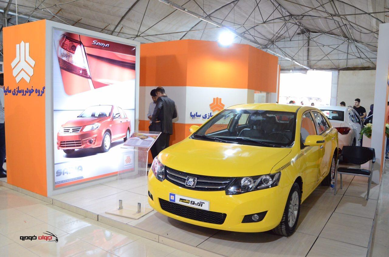 حضور سایپا در نمایشگاه خودرو البرز