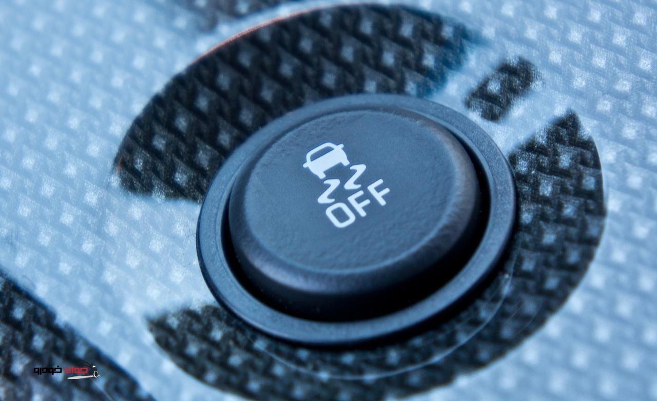 دکمه ترکشن کنترل