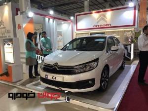 سیتروئن C4_نمایشگاه خودرو ارومیه