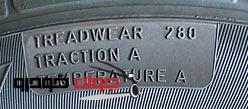 مشخصات ساخت تایر خودرو