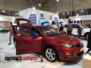 EADO XT_نمایشگاه خودرو ارومیه