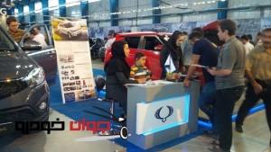 رامک خودرو نمایشگاه کرمانشاه.jpg2