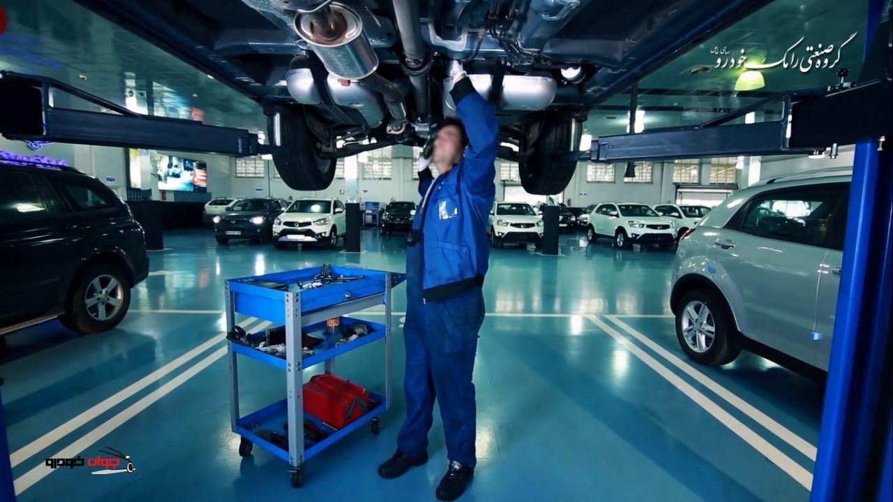 خدمات-پس-از-فروش-رامک-خودرو