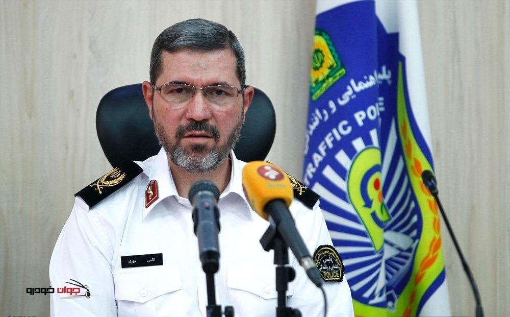 سردار تقی مهری-پلیس راهور ناجا