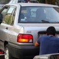 مخدوش کردن پلاک خودرو