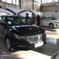 گروه بهمن-نمایشگاه خودرو تبریز