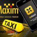 تاکسی انلاین روس ها