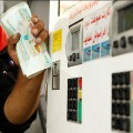 بنزین-قیمت بنزین