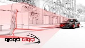 رادار تشخیص عابر پیاده خودرو