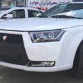دنا پلاس- فروش محصولات ایران خودرو