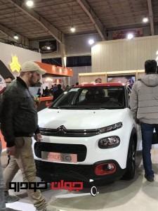 غرفه سایپا-نمایشگاه خودرو اصفهان