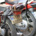پلاک موتورسیکلت