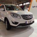 CS 35 در نمایشگاه خودرو اصفهان