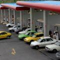 جایگاه سوخت CNG