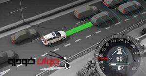کروز کنترل هوشمند خودرو