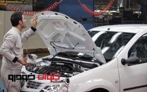 تولید خودرو-خط تولید پارس تندر