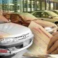 کلاهبرداری پیش فروش خودرو