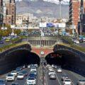 تونل تهران