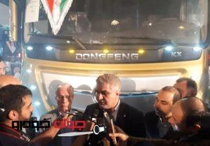 محسن جهرودی-نمایشگاه خودرو مشهد