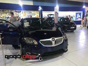 پارس خودرو-نمایشگاه خودرو مشهد