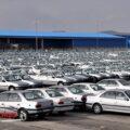 انبار ایران خودرو