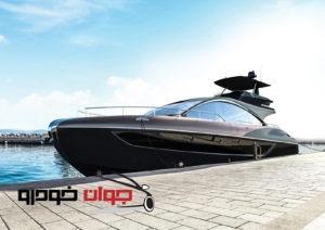 قایق لکسوس (2)