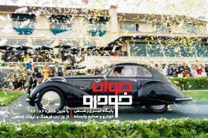 آلفارومئو 8C 2900B Touring (1)
