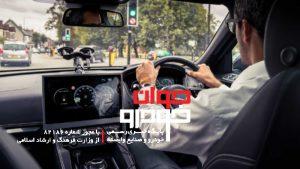 سیستم هشدار ترافیک چراغ قرمز (2)