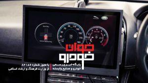 سیستم هشدار ترافیک چراغ قرمز (3)