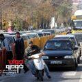 تردد غیر مجاز در خط ویژه اتوبوس