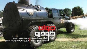 جیپ موتور بخار (3)