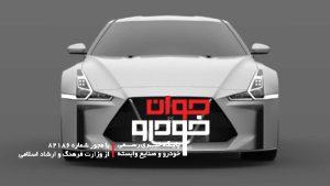 رندر نیسان GT-R 2021 (2)